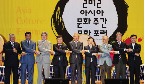 2012 ASIA Culture Week brought together the culture ministers of six Asian nations