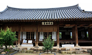An old Hanok