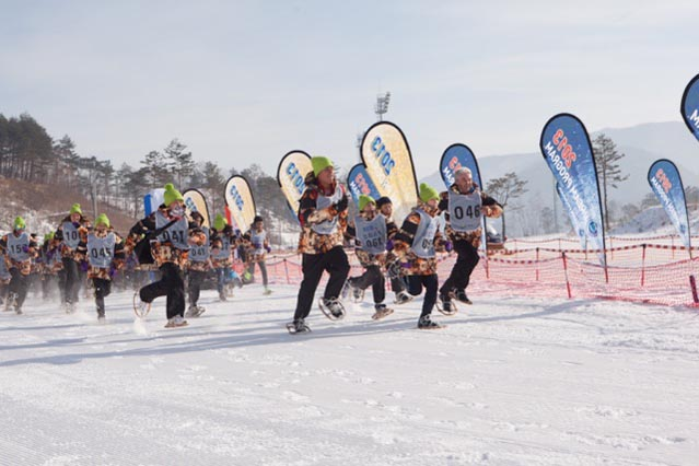 Dream Program participants practice snowshoeing (photo courtesy of Gangwon Province).