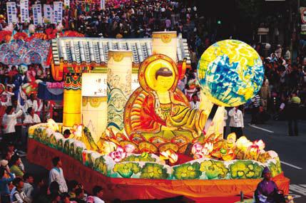 Lotus Lantern Festival