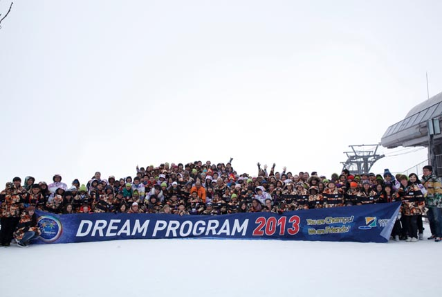 A total of 163 people from 39 countries took part in Dream Program this year (photo courtesy of Gangwon Province).