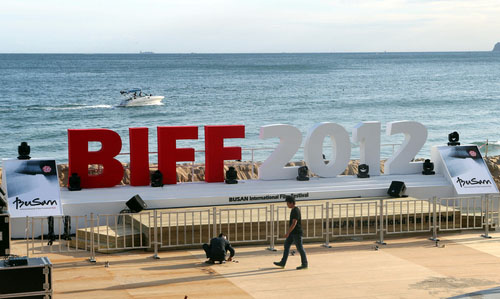 Preparations are underway in Korea's southeastern port city of Busan, where the 17th Busan International Film Festival will open on October 4 for an exciting ten days (photo: Yonhap News).