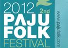 paju_folk_festival.jpg